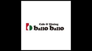 ballo ballo(バロバロ)|カフェ&ダイニング