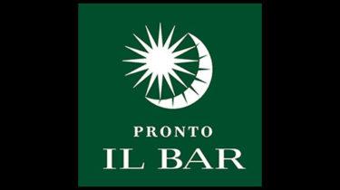 PRONTO IL BAR(プロントイルバール)|くつろげるシンプルなバー