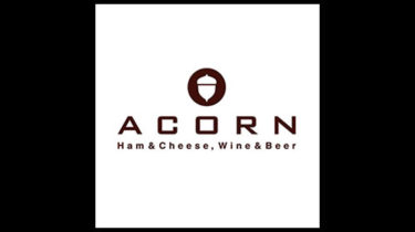 ACORN(エイコーン)|ハムとチーズ・ワインとビール