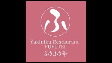 ふうふう亭|焼き肉レストラン