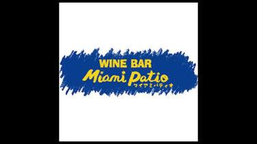 マイアミパティオ|ワインバー