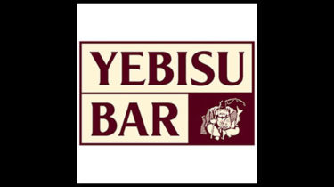 YEBISU BAR(ヱビスバー) 和モダンビアバー