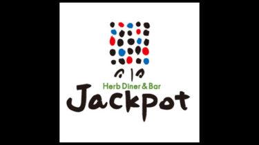 Jackpot(ジャックポット) Herb Diner & Bar