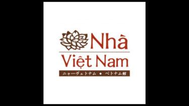 Nha Viet Nam(ニャーベトナム)|ベトナム料理レストラン